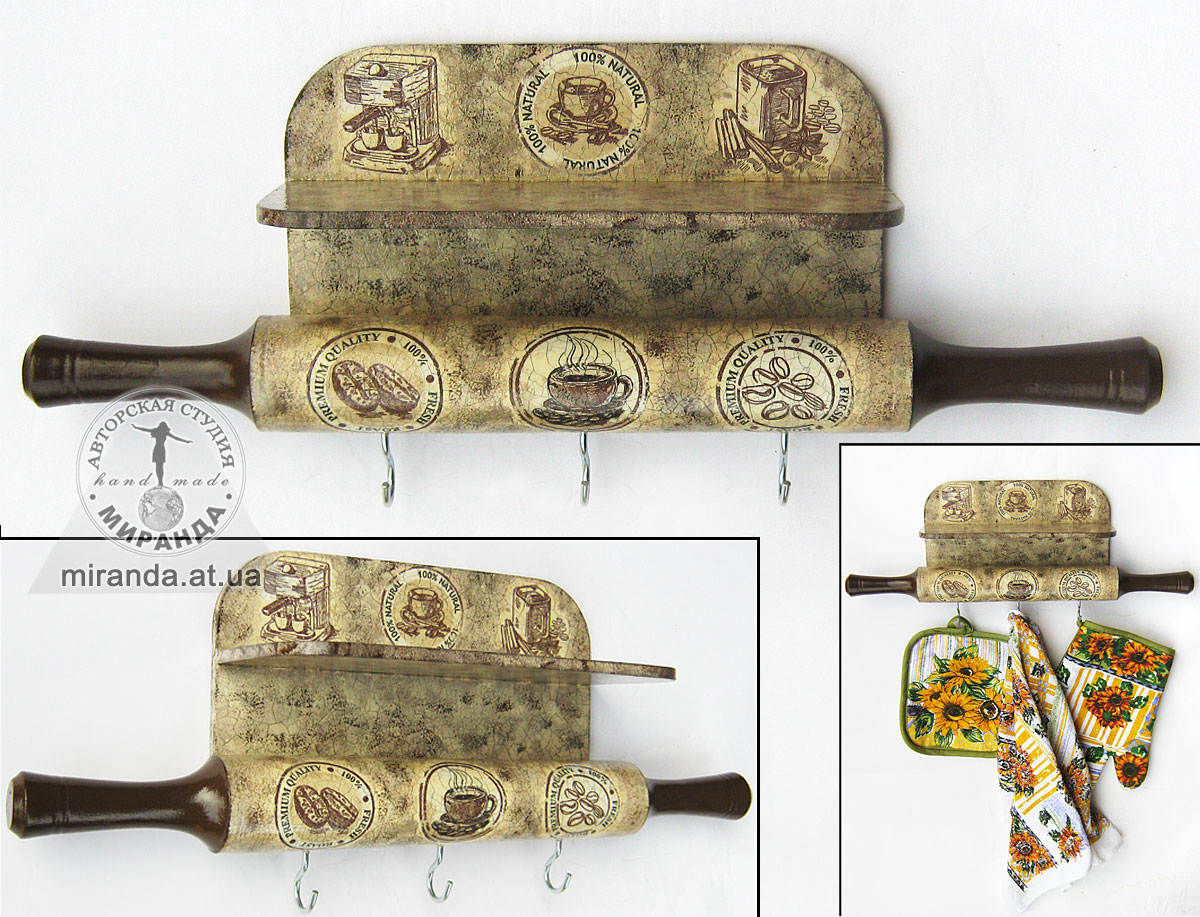 Вешалка для кухонных принадлежностей своими руками из дерева